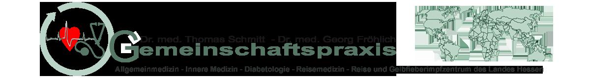 Gemeinschaftspraxis Schmitt / Fröhlich - Allgemein- Innere- Diabetologie - Notfall- Reise- Medizin Waldbrunn Westerwald Landkreis Limburg Weilburg